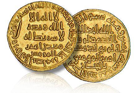 https://coinportfoliomanagement.files.wordpress.com/2011/05/umayyad_dinar2.jpg?w=445&h=300
