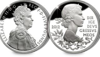 uk 5 diamond jubilee coin - New UK Diamond Jubilee £5 coin released