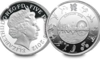 2012c2a35olympic - Royal Mint unveils design of new Official Olympic UK £5 Coin