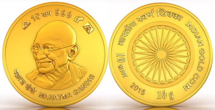 indian gold coin - India launches its very own gold coin
